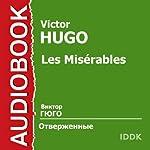 Les Misérables [Russian Edition] | Victor Hugo