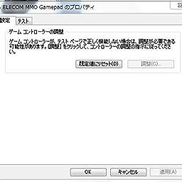 Amazon Co Jp カスタマーレビュー Elecom ゲームパッド 24ボタン ハードウェアマッピング対応 高耐久スイッチ ブラック Jc Dux51bk