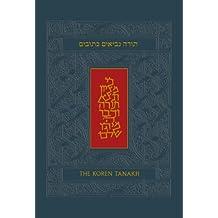 Koren Tanakh Hebrew/English Edition-Personal Size