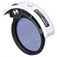 Canon PL-C 52mm Drop-in Circular Polarizing Filter