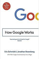 (How Google Works) [By: Schmidt, Eric] [Mar, 2015] Paperback