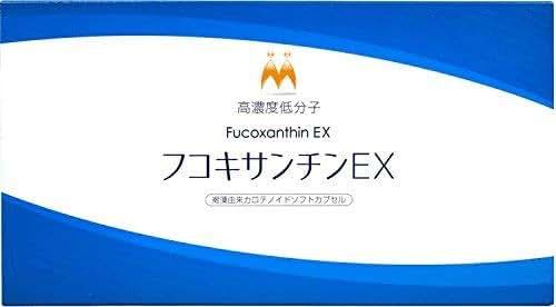 Fucoxanthin EX [90 capsules] Made in Japan