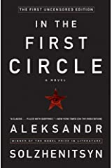 In the First Circle: The First Uncensored Edition Kindle Edition