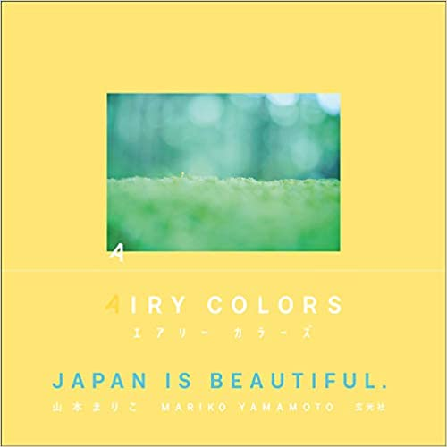 Airy colors