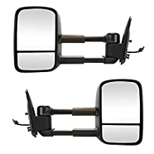 Prime Choice Auto Parts KAPGM1321411PR 2 Left and Right Towing Power Heated Side Mirrors