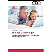 Museos y tecnología: Quicktime, herramienta para traspasar los muros de los museos