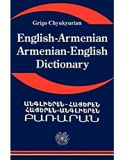 English Armenian; Armenian English Dictionary: A Dictionary of the Armenian Language