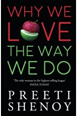 Why We Love The Way We Do: 1 Paperback