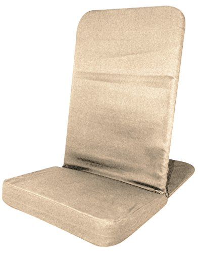Back jack floor chair original backjack chairs for Floor couch amazon