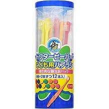 Doctor Bieber Children toothbrush 12 pieces