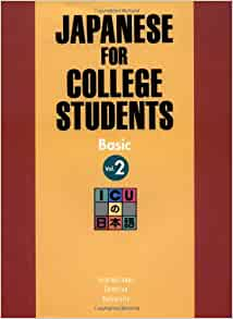College Major Quizzes or a similar book is must for prospective and early college students, seeking to determine what course or courses of study they should major in. Fiske Guide to Colleges ( ed.).