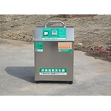 Huanyu Instrument®Ozone Generator 10g XM-S Water Purifier