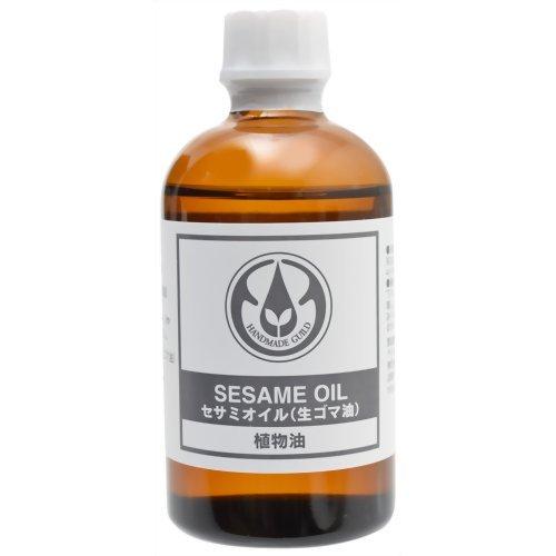 セサミ油(生ゴマ油)100ml◆ product image