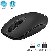 type-C マウス/USB マウス 2台設備 同時接続可能 静音 2400DPI 高精度 4DPIモード