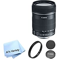 Canon EF-S 18-135mm f/3.5-5.6 IS STM Standard Zoom Lens AL'S VARIETY Premium Lens Bundle (White Box, Bulk Packaging)