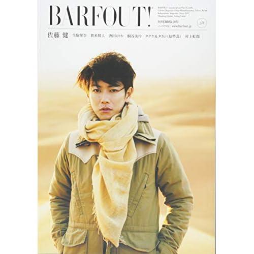 BARFOUT!2018年11月号 表紙画像