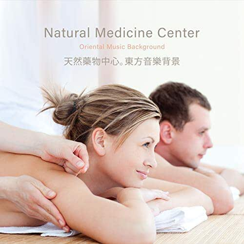 Natural Medicine Center. Oriental Music Background / 天然藥物中心。東方音樂背景