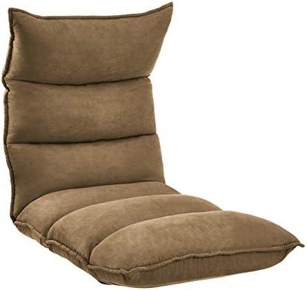Amazon Basics Fully Adjustable 53-inch Memory Foam Floor Chair – Brown