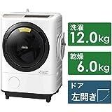 日立 12.0kg ドラム式洗濯乾燥機【左開き】シャンパンHITACHI BD-NV120CL-N