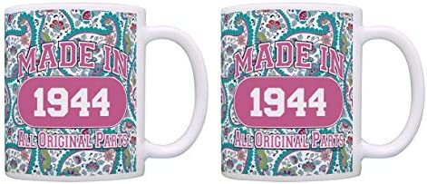 Amazon 75th Birthday Gifts For Mom Made 1944 Decorations 2 Pack Gift Coffee Mugs Tea Cups Paisley Kitchen Dining