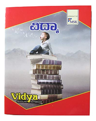 Shyamaraj 3 Lines Copy Writing with Pencils - Pack of 6 (King - 192 Pages)