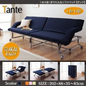 Amazon IKEA・ニトリ好きに。1台4役!折りたたみソファベッド【Tante