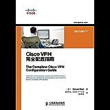 Cisco VPN完全配置指南