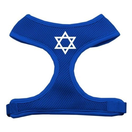 Mirage Pet Products Star of David Screen Print Soft Mesh Dog Harnesses, Small, bluee by Mirage Pet Products