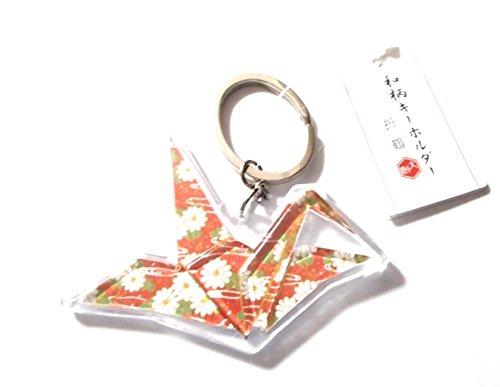 Japanese Pattern Key Chain (Origami Cranes - Orange)