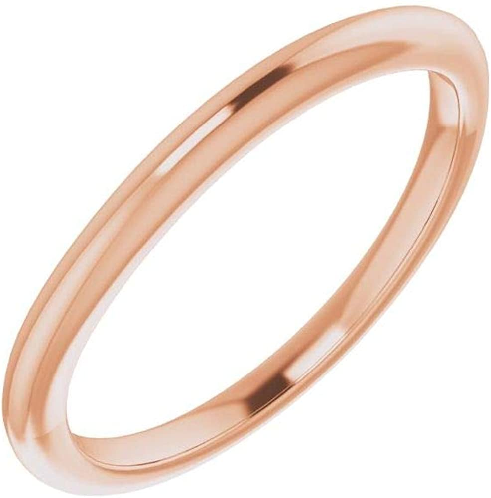 Solid 18K Rose Gold Curved Notched Wedding Band for 4.1mm Round Ring Guard Enhancer - Size 7