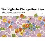 ノスタルジックなヴィンテージファブリック―暮らしを彩るドイツ・オランダのステキな布