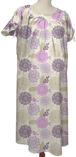 the peanut shell Hospital Gown, Dahlia, Large/X-Large (Peanut Shell Nursing Cover compare prices)