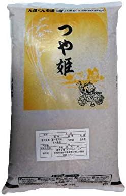 【選べる精米】つや姫 7分づき 5kg 宮城県産 特別栽培米(減農薬減化学肥料) 令和元年産