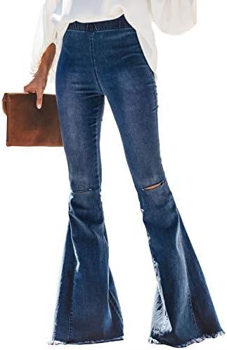 Sidefeel Women Destoryed Elastic Bottom product image