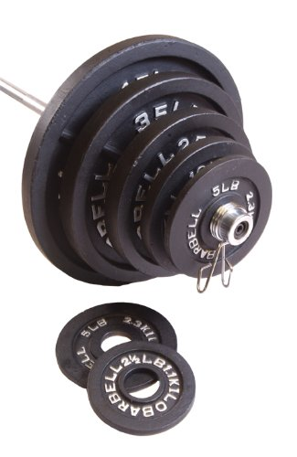 300 lb Specialty Weight Lifting Set (with OP, OB-85, OC-06 X 2) by CAP Barbell