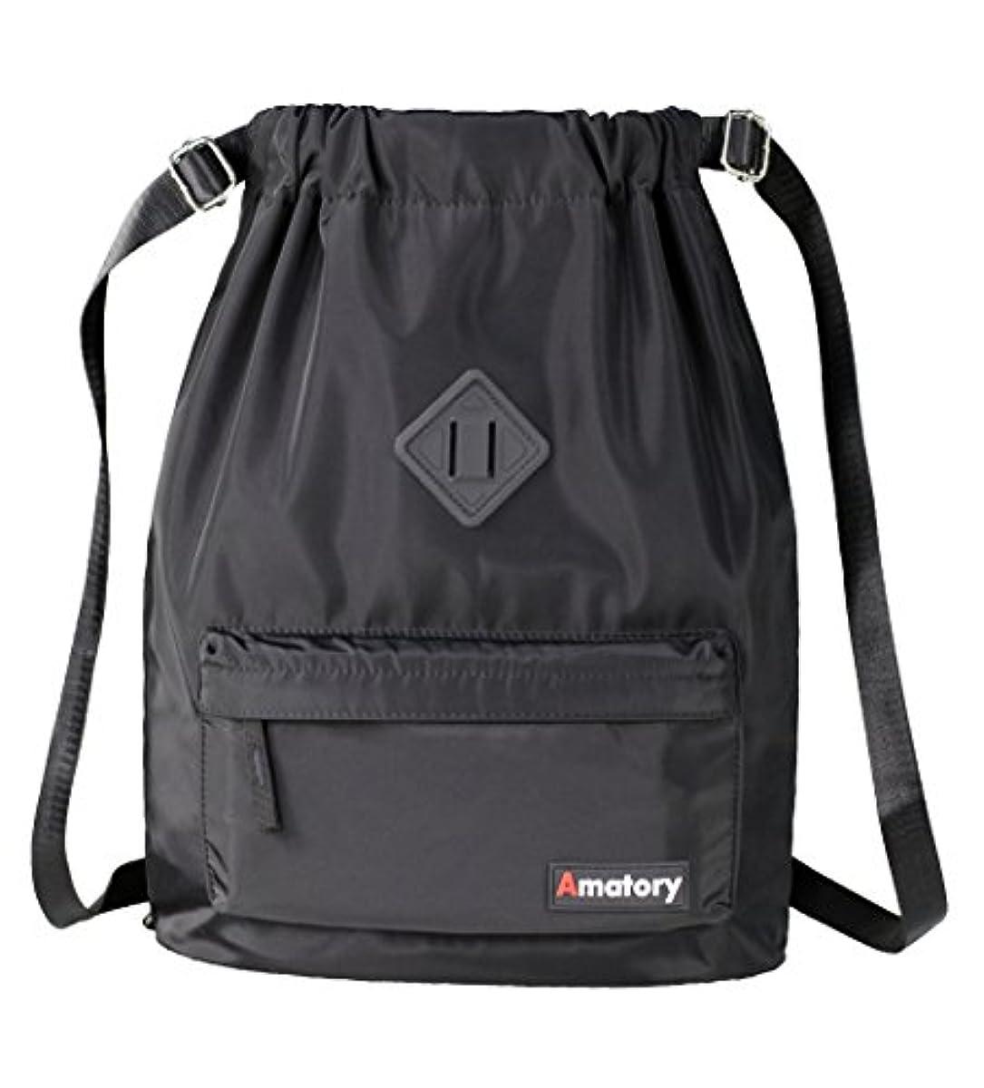 Amatory Drawstring Backpack String Bag Waterproof Gym Sports Cinch Sack  Sackpack d9dd738fb