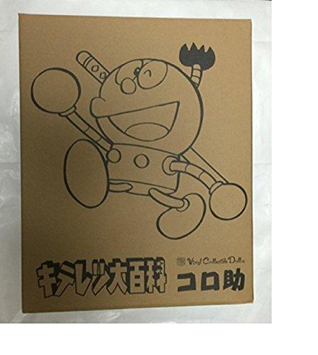 Medicom Toy Kiteretsu Daihyakka VCD 1/1 roller assistant
