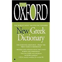 The Oxford New Greek Dictionary: Greek-English, English-Greek
