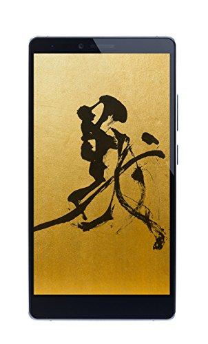 Freetel Samurai Series Kiwami Unlocked Phone - Retail Packaging - Black