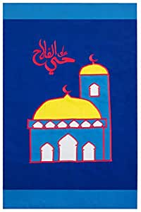 Prayer matt for kids with its bag in dark blue color