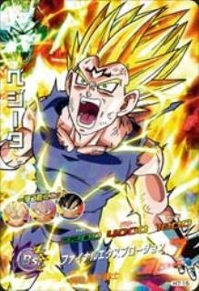 Dragon Ball Heroes / 7th / H7-15 Vegeta Final Explosion SR