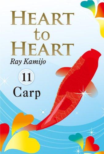 HEART to HEART [11] (Carp)