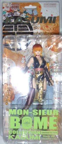 - Dead or Alive KASUMI Figure Mon-sieur BOME COLLECTION (Black ver.) Sega