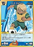 2nd Dolphin Nice challenge to Inazuma Eleven world [SR] IE-08-No.050 (japan import)