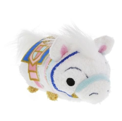 Disney Parks Fantasyland Horse King Arthur Carousel Tsum Tsum