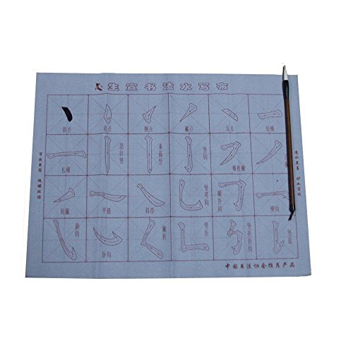 Easyou Chinese Calligraphy Felt Mat Sumi Painting Desk Pad 50 70cm Thick 19.6*27.5