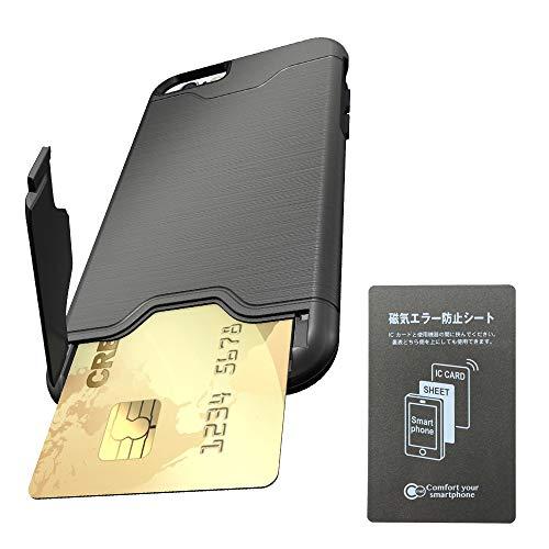 唯一無駄だクレーンiphone6sケース iphone6ケース icカード収納 スタンド付き 耐衝撃 スマホケース アイフォン6s/アイフォン6 背面カバー 4.7インチ(グレー)