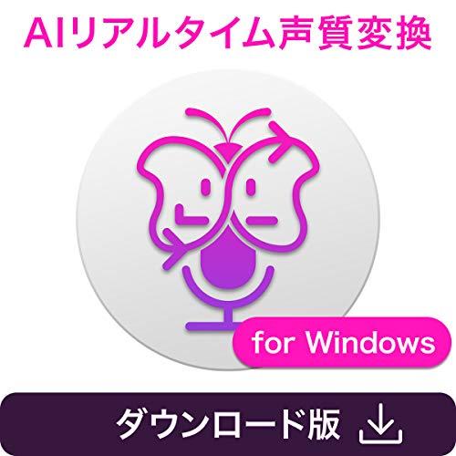研究誰でも北へVoidol for Windows キャンペーン版 ダウンロード版