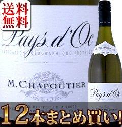 京橋ワイン シャプティエペイドックブラン 12本 B075YNYZQQ