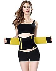 حزام تدريب الخصر من شركة زيليت، حزام مدرب الخصر للنساء الخصر XS حزام مدرب الخصر للنساء رياضة حزام الصدر (تصعد) أصفر متوسط